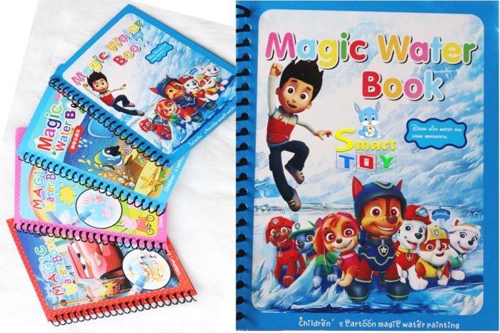 សៀវភៅផាត់រូប Magic Book
