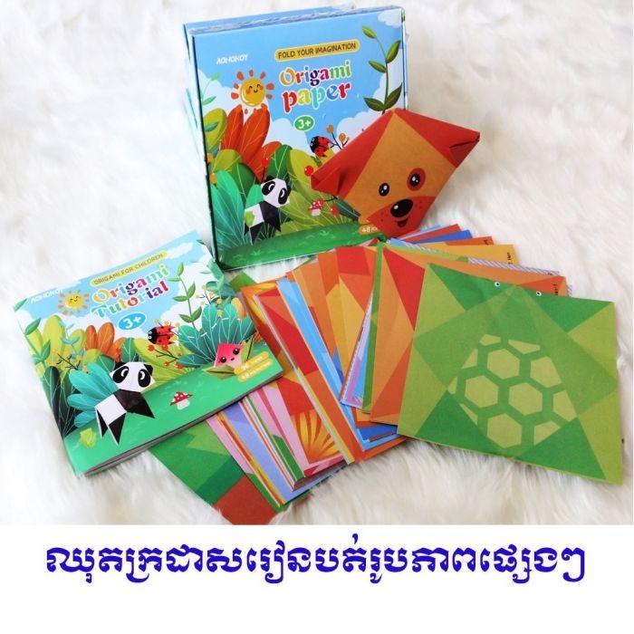 Origami Papper