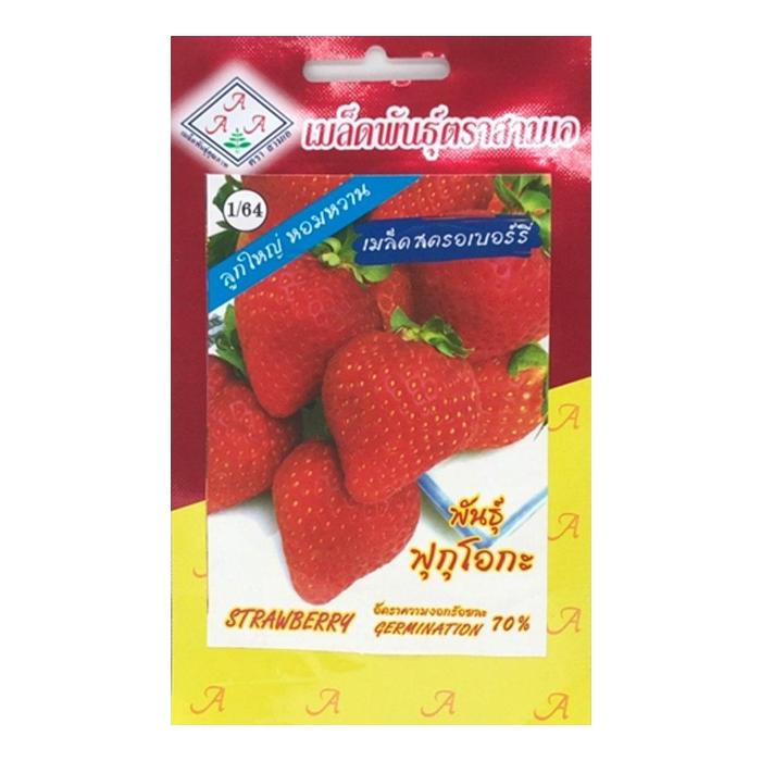គ្រាប់ពូជ Strawberry