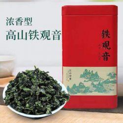 តែអ៊ូឡុង - Oolong Tea 125g