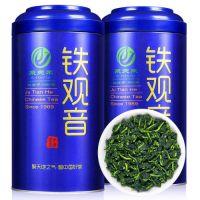 តែអ៊ូឡុង -Oolong Tea 250g