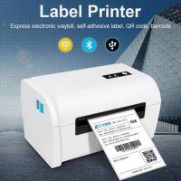 ម៉ាស៊ីន Printer POS 9200