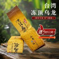 តែអ៊ូឡុងតៃវ៉ាន់ កញ្ចប់មាស - Taiwan Oolong Tea 150g