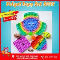 Fidget Toy Set  S001