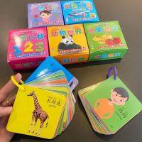 Learning Card animal, fruit, traffic,  vegetable Chinese English flash card