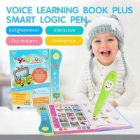 Preschool learning Sound Book Education