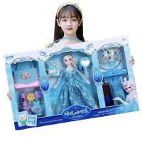 The fine doll Snow White